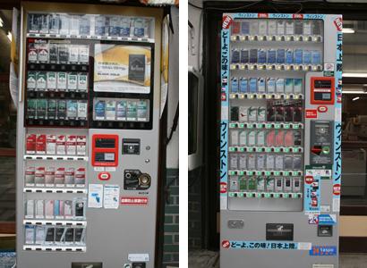 100523_売店_タバコの自販機