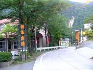沼田方面5