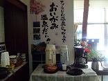 お湯・氷水 コーヒー・お茶コーナー